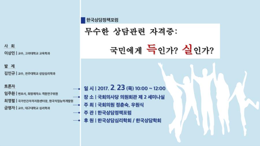 포럼 초청장(최종).png