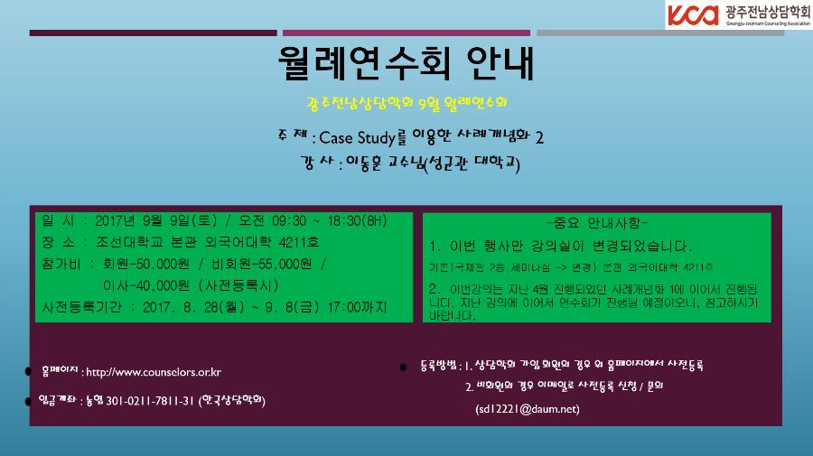 9월 홍보파일.png