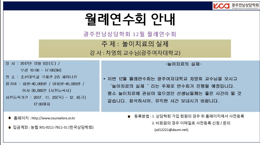 12월 홍보물.png