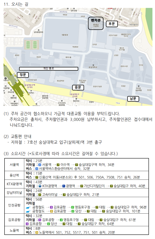 복사본 2018년 동계 상담학 연수회(공지)1208007.png