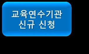 아이콘(신규).png