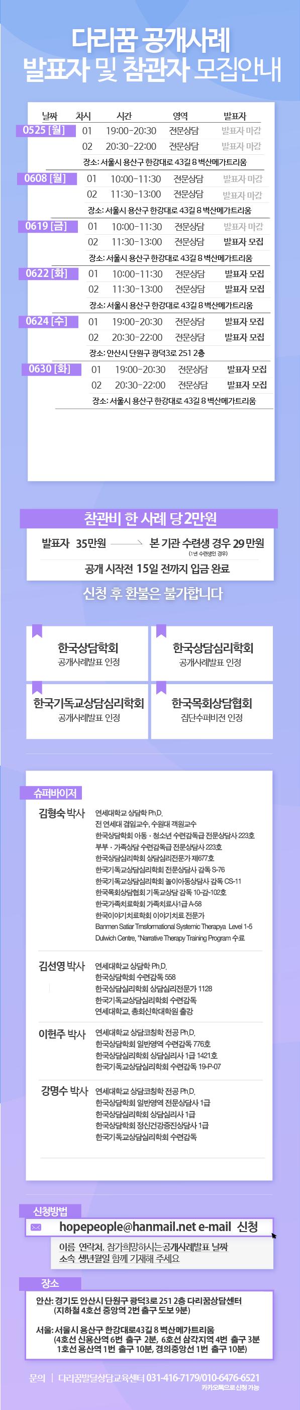 공개.png